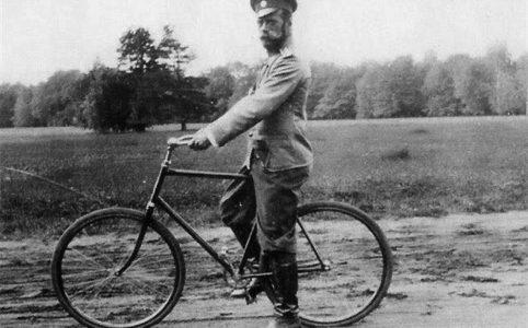 Николай II на велосипедной прогулке. 1917 г.