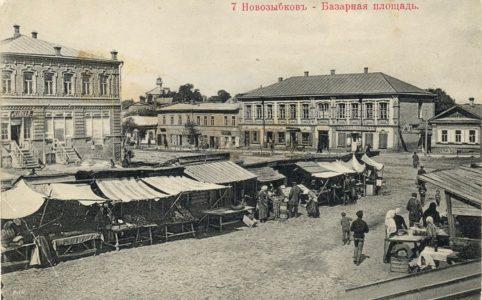 Базарная площадь в Новозыбкове. Фото 1910-х гг. Источник: www.novozybkov.ru