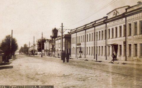 Присутственные места в Орле. Фото 1900-1910-х гг.