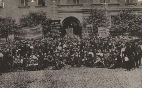 Третья Всероссийская конференция профессиональных союзов. 20-28 июня 1917 г. (ст.ст.)