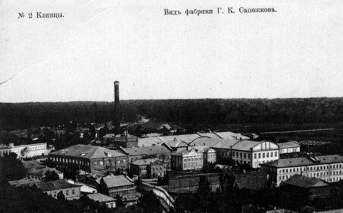 Клинцы Вид фабрики Г. К. Сапожкова. 1910 г. Источник: www.klintsy-portal.ru
