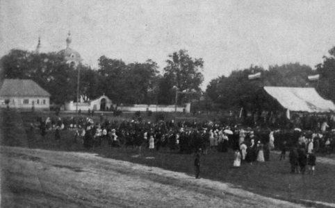Смоленская улица в Трубчевске. 1900 г. Из собрания Трубчевского краеведческого музея.