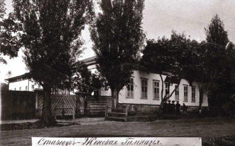Стародуб. Женская гимназия (фотография Гончарова). 1900-1910-е гг. Фото предоставлено Дмитрием Гречихиным.
