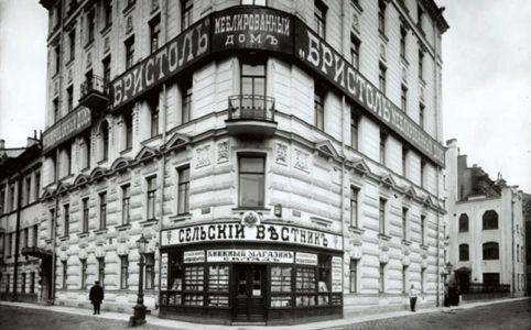 Доходный дом А. А. Суворина на наб. Мойки в Петрограде, где в 1910-1917 гг. располагалось издательство «Сельский вестнику». Здесь же находилась редакция газеты «Правда».