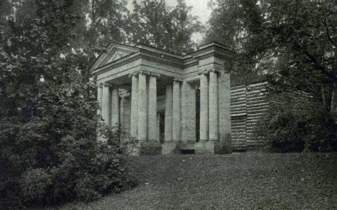 Чайный домик в Гатчине. Фото конца XIX — начала XX в.