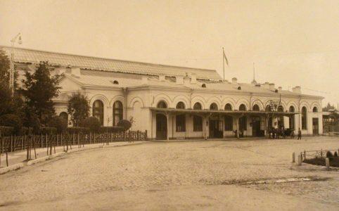 Вокзал на станции Гатчина-Варшавская. 1910-е гг.
