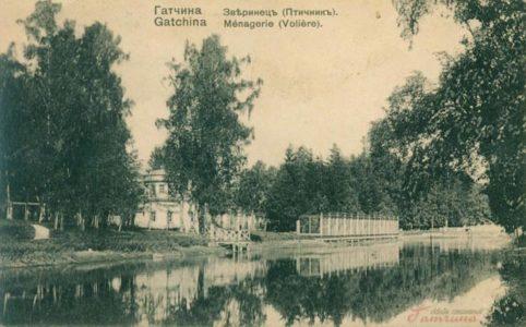 Птичник в парке «Зверинец». Открытка конца XIX — нач.  XX в.
